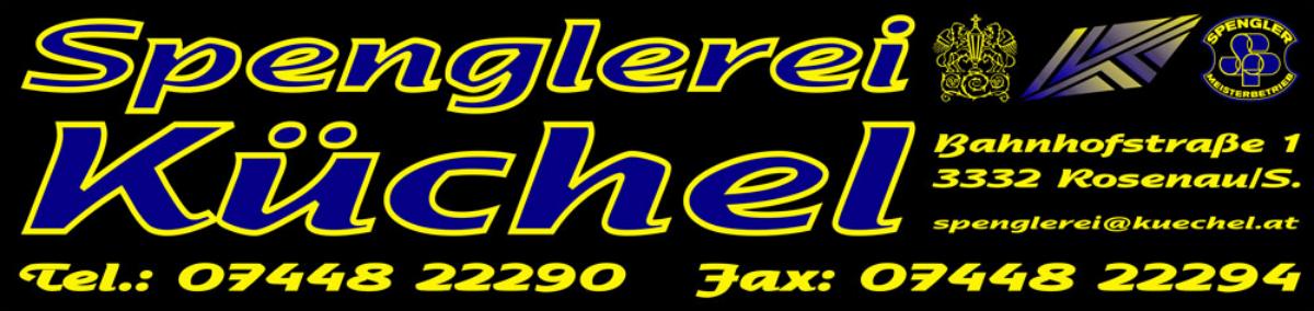 logo 1200x284