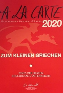 Al a Carte 2020